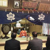 |水前神社|元旦祭|上越・糸魚川・妙高の工務店|新築・リフォーム|自然素材の注文住宅|キノイエ|