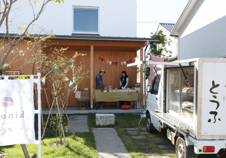木の家マルシェ#2