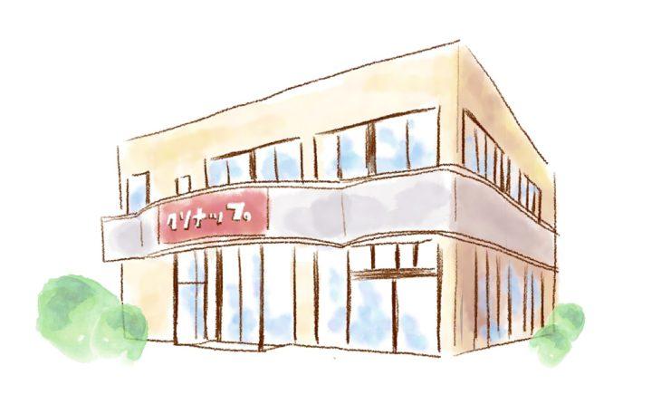 木の家フェスタ|クリナップ上越|イベント|上越市・妙高市・糸魚川市の工務店|注文住宅|木の家づくりハウスメーカー|キノイエ|