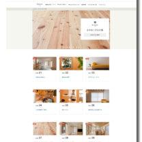 小さなこだわり集|上越市・妙高市・糸魚川市の工務店|注文住宅|木の家づくりハウスメーカー|キノイエ|