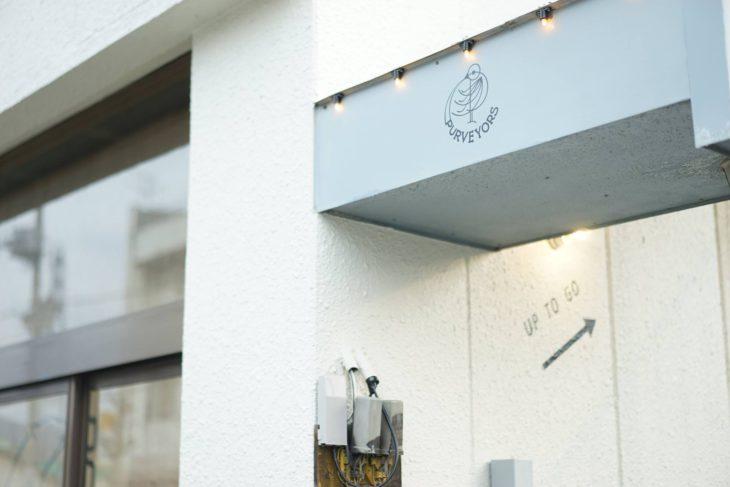 |上越・糸魚川・妙高の工務店|デザイン注文住宅|小さな邸宅|キノイエ|最高の地元ライフ|