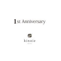 1周年記念|キノイエ|工務店がつくる木の家|上越・糸魚川・妙高の注文住宅|最高の地元ライフ