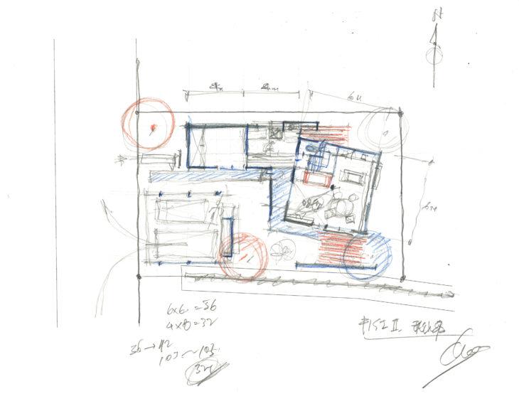 工務店がつくる木の家|上越・糸魚川・妙高の注文住宅|自然素材のハウスメーカー|小さくつくって大きく暮らす|キノイエ|