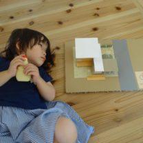 |上越・糸魚川・妙高の工務店|木の家の注文住宅|新築・リフォーム|キノイエ|