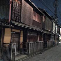 京都|町家|上越・糸魚川・妙高の家づくり|木の家の注文住宅工務店|キノイエ|
