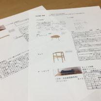 |家具選び|小さくつくって大きく暮らす||上越・糸魚川・妙高の家づくり|木の家の注文住宅工務店|キノイエ|現代町家|