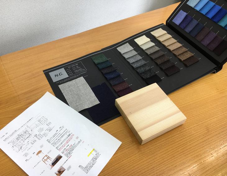 |ファブリック選び|自然素材の木の家|上越・糸魚川・妙高の注文住宅工務店|新築・リフォーム|キノイエ|