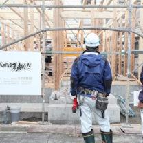 |糸魚川市駅北大火|糸魚川市駅北復興まちづくりシンポジウム|上越・糸魚川・妙高の工務店|新築・リフォーム|自然素材の注文住宅|キノイエ|