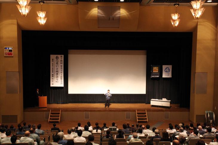 |安全大会|マナー|品質|老いと向き合う|上越・糸魚川・妙高の工務店|新築・リフォーム|自然素材の注文住宅|キノイエ|カネタ建設|
