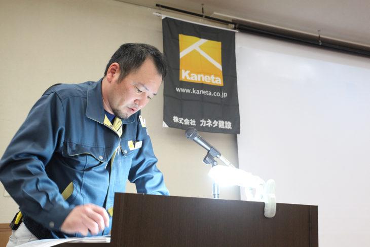 |方針発表会|カネタ建設|上越・糸魚川・妙高の家づくり|新築・リフォーム|自然素材の注文住宅|
