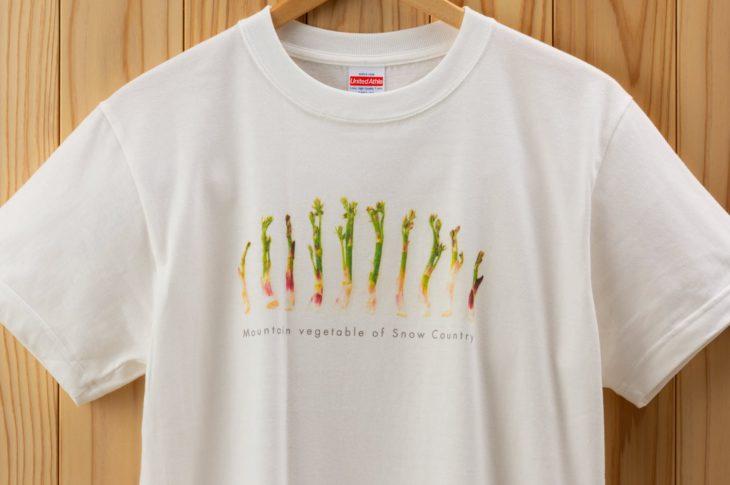 山菜Tシャツ|上越・糸魚川・妙高の家づくり|木の家をつくる工務店|新築・リフォーム|自然素材の注文住宅|キノイエ|カネタ建設|高気密高断熱|パッシブデザイン|新潟の家|