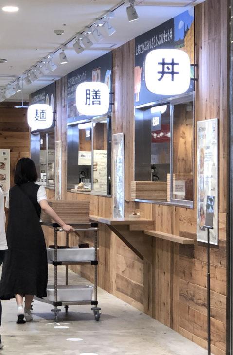 無印良品|新潟|直江津|上越市|世界最大|なおえつ食堂|MUJI