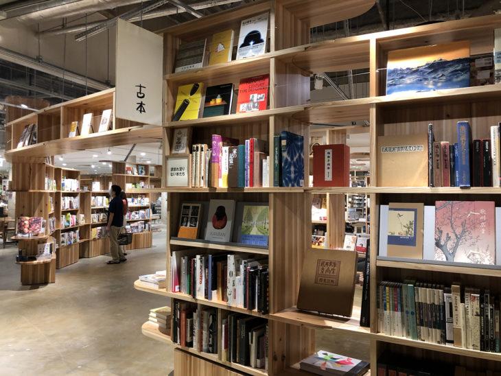 BOOKS & CAFÉ|MUJI BOOKS|スターバックス|無印良品|新潟|直江津|上越市|世界最大|