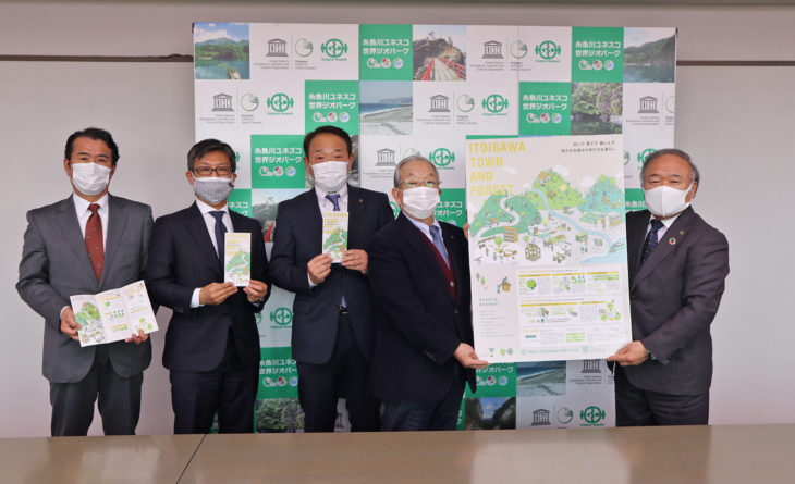 糸魚川市長訪問|緑でつなぐ未来創造会議|ビジョンマップ|3M|糸魚川杉